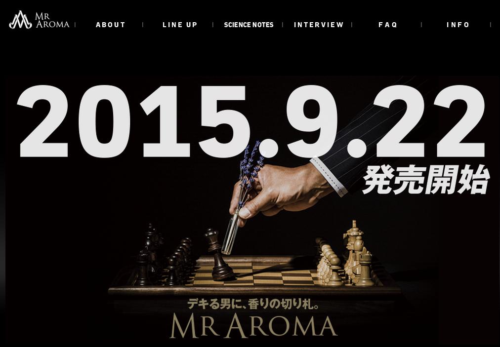 スクリーンショット 2015-09-08 14.16.02