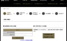 スクリーンショット 2015-09-08 14.19.38